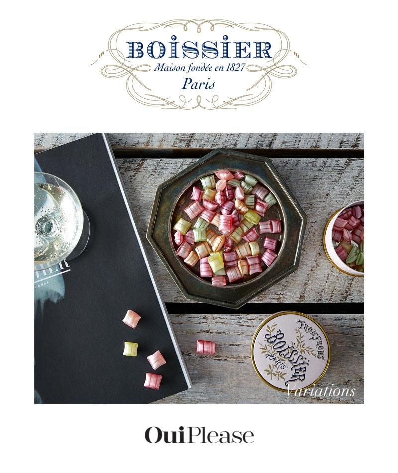 OuiPlease Spoiler Alert Vol 2.2 Boissier Paris Sweets Epicure