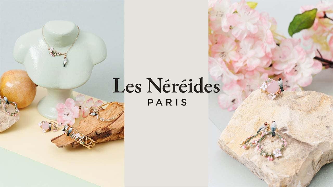 Les Nereides Paris Chant des oiseaux OuiPlease OuiBlog
