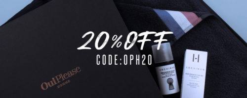 OuiPlease Homme Men's Subscription Box 20% off Coupon Code